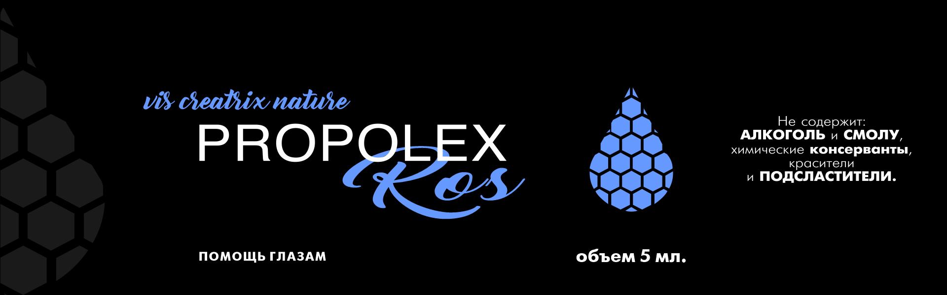 Propolex Ros