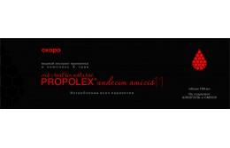 «PROPOLEX»®undecim amicis11 - истребление всех паразитов