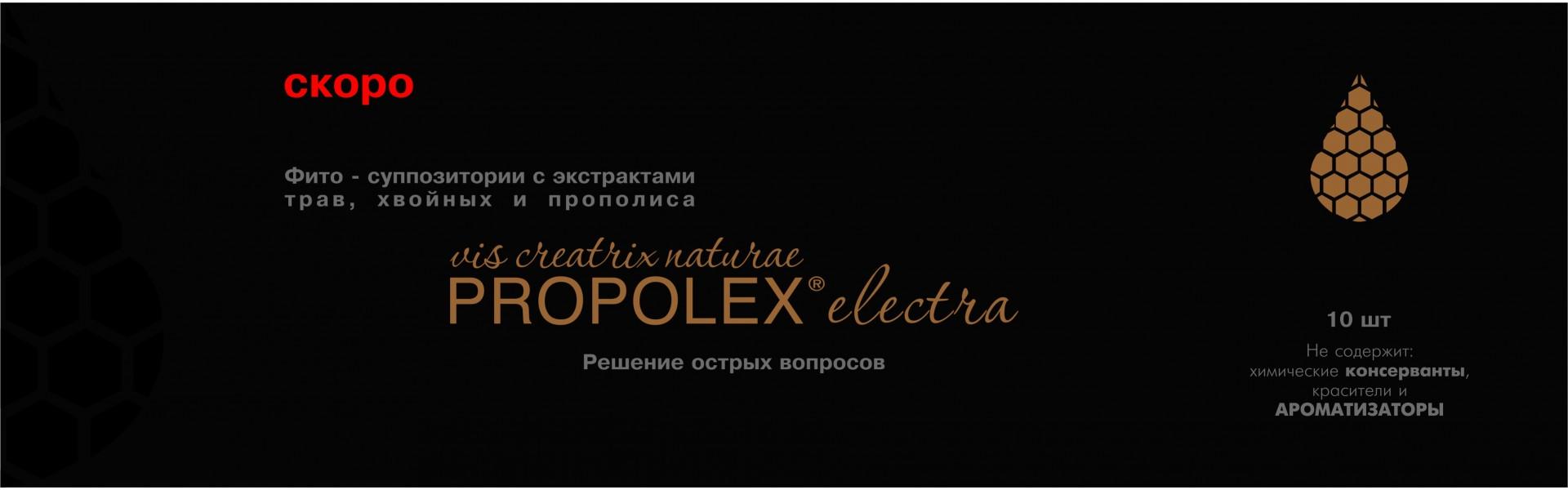 propolex electra