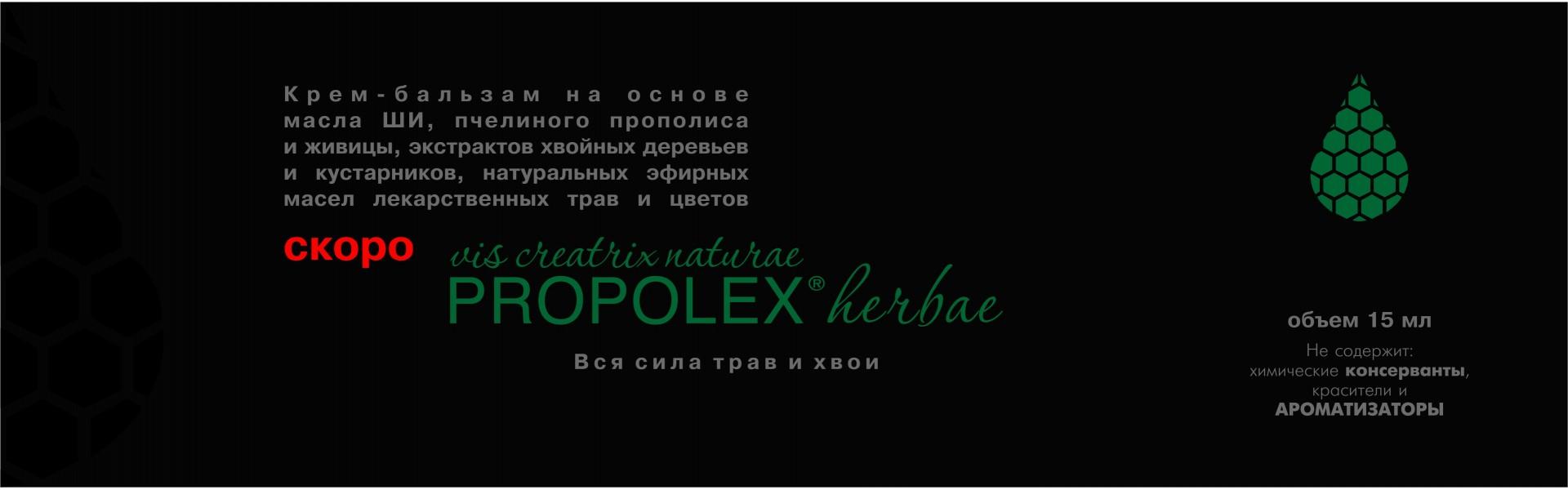 propolex herbae