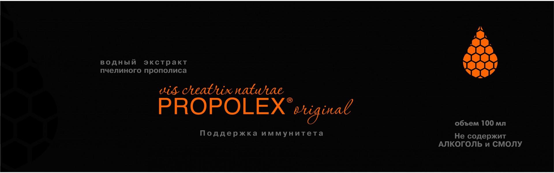 propolex original