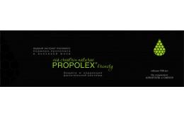 «PROPOLEX»®trinity - защита и коррекция дыхательной системы
